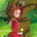 Immagine: Karigurashi no Arrietty - Al cinema