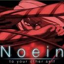 Immagine: Disponibile il primo episodio in streaming di Noein!