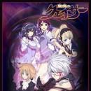 Immagine: Seikon no Qwaser: Joo no Shozo, la seconda serie!