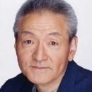 Immagine: Takeshi Aono