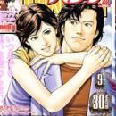 Immagine: Chiude la rivista che pubblica pubblicati Angel Heart e Le Origini del Mito