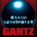 Immagine: Gantz Live Action