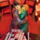 Immagine: Clicca per vedere il trailer della prima trilogia di Gundam by Dynit!