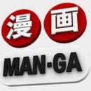 Immagine: Man-ga, nuovo canale di Sky