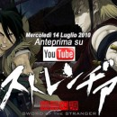 Immagine: Sword Of The Stranger in anteprima su YouTube!