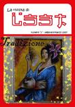 Immagine: La Rivista di L33T n°5 - Tradizione